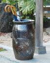 信楽焼 傘立て 黒べっこう傘立 信楽焼き 滋賀県 日本の代表的な伝統工芸品「信楽焼」【QSM-160】【2D】