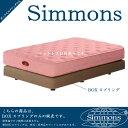 シモンズ BOXスプリングのみ キング2BOX/BA13002/ブラウン 受注生産(納期約1〜2ヶ月)/ベッドフレーム/SIMMONS【地域限定大型宅配便送料無料】/【SR】 ベッド ベット BED