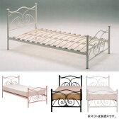 白いシングルベッド 3色(ホワイト、ピンク、ブラック) スチールベッドお姫様 ロマンティック プリンセス お姫様/ ベッド ベット BED