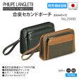 合皮セカンドポーチ 22cmサイズ 豊岡の鞄 日本製【送料無料】【PR10】【P10】
