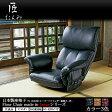 日本製座椅子ソフトレザー リクライニングチェア 匠(たくみ) 360度回転 スーパーソフトレザー座椅子 送料無料【さらに表示価格より3%off】/PR5/
