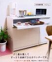 キッチン収納 レンジボード システム セール SALE %OFF 一人暮らし白いキッチンカウンター/ダ...