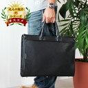 メンズ ビジネス バッグ 2WAY メンズ ビジネスバック ビジネス バッグ ブラック 送料無料bgm/PR1/父の日 就職活動 就活 面接 新卒 買い替えにbgm-yl3970