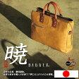 ブリーフケース 大口 三層式 豊岡製 日本製 メンズ ビジネス バッグ B4ファイル対応 ビジネスバック 2WAY 営業 出張 軽い カバン 鞄 かばん バック 送料無料PR10/P10【さらに特典付】