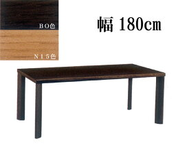 【ポイント10倍SALE】ダイニングテーブル 4本脚 幅180cm 食卓テーブル ナラ材 イバタインテリア【地域限定ツーマン配送送料無料】