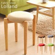 スツール 丸型 送料無料5色 カラフル 四角ダイニングチェア 補助椅子 木製 北欧 椅子 イス 布地 ファブリック おしゃれ かわいい スタッキング 【QSM-140】