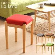 スツール 角型 送料無料5色 カラフル 四角ダイニングチェア 補助椅子 木製 北欧 椅子 イス 布地 ファブリック おしゃれ かわいい スタッキング 【QSM-140】