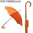 フォックスアンブレラ FOX UMBRELLAS レディース 傘 雨具 長傘 WL4/Orange 220 WHANGHEE CANE CROOK HANDLE ワンギーケーンクルックハンドル 竹【送料無料】