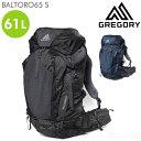 グレゴリー GREGORY バルトロ65 Sサイズ BALT...