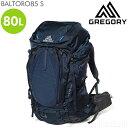 グレゴリー GREGORY バルトロ85 Sサイズ BALT...