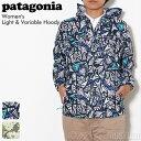 パタゴニア patagonia 春夏 レディースライト&バリアブル・フーディLady's Light & Variable Hoody 27305【40%OFF!】定番