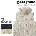 パタゴニア patagonia レディーストグル ダウン ベストLady's Toggle Down Vest 28285 おすすめ 定番