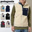 パタゴニア patagonia メンズ フリース クラシックレトロX フリース ベストMen's Classic Retro-X Vest 23047#フリース&インナー