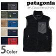 パタゴニア patagonia メンズ クラシックレトロXベストMen's Classic Retro-X Vest 23048#フリース&インナー新作プライスダウン★