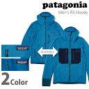 パタゴニア patagonia メンズ R3 フーディMen's R3 Hoody 25772 フリース インナー 定番