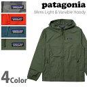 パタゴニア patagonia メンズ ライトアンドバリアブルフーディLight and Variable Hoody 27236#アウター&ジャケット新作20...