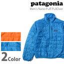 パタゴニア patagonia メンズ ナノ パフ プルオーバー Men's Nano Puff PullOver 84020 定番