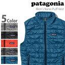パタゴニア patagonia メンズ ナノパフベストMen's Nano Puff Vest 84241