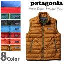 パタゴニア patagonia 定番 春夏 メンズ ダウン セーター ベストDown Sweater Vest 84622【28%OFF!】【限定タイムセール】