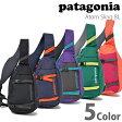 パタゴニア patagonia 【アトム】【atom】メンズ レディース キッズ スリングボディバッグ 48260#ショルダー&ボディ|