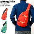 パタゴニア patagonia 【アトム】【atom】メンズ レディース キッズ スリングボディバッグ 15ss 48260#ショルダー&ボディ