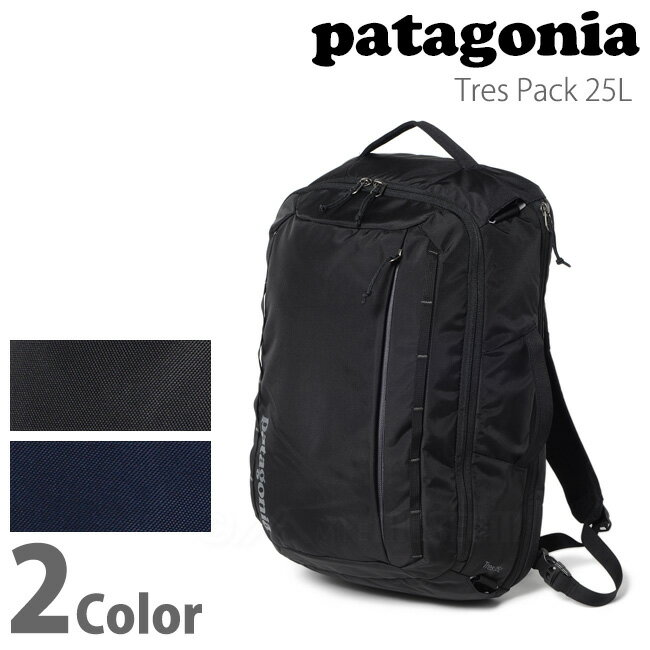 patagonia パタゴニア バッグ トレス・パック25L Tres Pack 25L リュック バックパック 48295