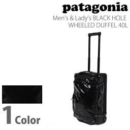 パタゴニア patagoniaブラックホール ウィールド ダッフルBlack Hole Wheeled Duffel 40L 49377 おすすめ 定番
