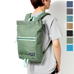 <strong>パタゴニア</strong> patagonia <strong>リュック</strong>サック バックパック Arbor Market Pack 15L 48021【送料無料】
