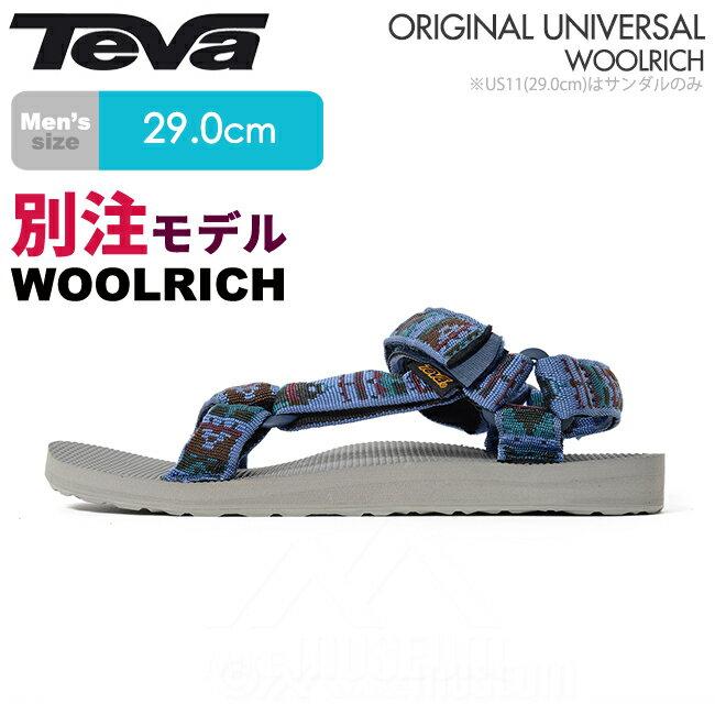 テバ Teva メンズサンダル オリジナルユニバーサル ウールリッチ M ORIGINAL UNIVERSAL WOOLRICH 29.0cm 1008690【送料無料】