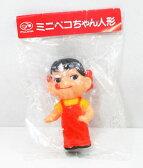 【ふじや/不二家】『ミニペコちゃん人形』フィギュア・キャラクター・企業キャラクター・コレクション
