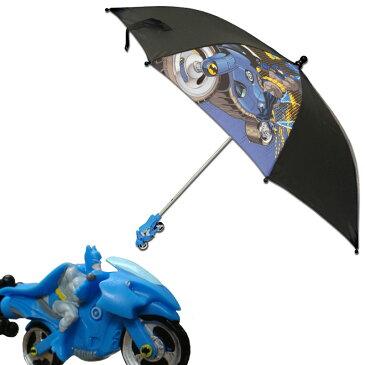 ◎【BATMAN バットマン】 お子様用の傘 【グレー/バットモービル(バイク)】 キッズ ジュニア カサ かさ 雨傘 アンブレラ 梅雨 DCコミックス・DC・アメキャラ・アメコミ・アメリカン雑貨・アメリカ雑貨・アメ雑
