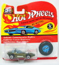 ◎【HotWHeeLs ホットウィール】 『SILHOUETTE』 25TH ANNIVERSARY COLLECTOR'S EDITION