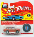 ◎【HotWHeeLs ホットウィール】 『CLASSIC NOMAD』 25TH ANNIVERSARY COLLECTOR'S EDITION