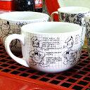 ◎スケッチブック スープカップ 【ドナルドダック】 Disney・ディズニー アメリカ雑貨・アメ雑・アメリカン雑貨 マグカップ・カフェオレマグ・マグ