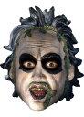 【ビートルジュース/BEATLRJUICE】アダルト・マスク 『ビートルジュース/ラバーマスク』コスプレ衣装・ハロウィン・パーティー・映画