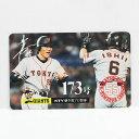 【野球 ホームランカード】『松井秀喜/173号』野球選手・スポーツ