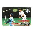 【野球 ホームランカード】『松井秀喜/141号』野球選手 スポーツ
