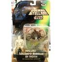 【STAR WARS/スターウォーズ】コレクションフィギュア『SOLDATO RIBELLE』アメリカ雑貨 アメ雑 映画 ホビー おもちゃ