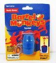 【ミニキーチェーンゲーム】『Barrel Monkeys』サル・キーチェーン・キーホルダー・トイストーリー・アメリカン雑貨