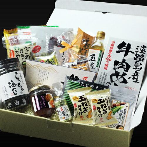 【Hセット】淡路島の特産品詰め合わせギフトセット...の商品画像