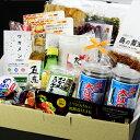 【Hセット】淡路島の特産品詰め合わせギフトセット ☆ゆうパック送料無料※一部地域を除く☆