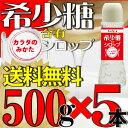 【TV放映で話題の松谷化学工業レアシュガースウィート95%高濃度原料使用】500g大容量ボトルの希少