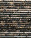 樂天商城 - 黒竹半割 ヨコ貼