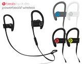 Beats by Dr.Dre ワイアレスイヤホン/Powerbeats3 Wireless (Bluetooth対応)【MIX CD×3枚プレゼント】【国内正規輸入代理店商品】【送料無料】【DZONE店】