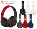 Beats by Dr.Dre ヘッドホン/Studio3 wireless (Bluetooth対応)【国内正規輸入代理店商品】【送料無料】【DZONE店】