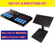 PIONEER コントローラー/ DDJ-SP1 & MK-STANDセット【送料無料】
