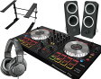 PIONEER DJコントローラーセット/DDJ-SB2 + ATH-M20X + Z200BK + PCスタンド【送料無料】