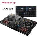 PIONEER DJコントローラー DDJ-400 rekordbox dj対応【送料無料】