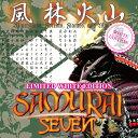 DJ $hin - Samurai Seven (WHITE) (7