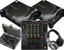 ターンテーブルDJセット/PIONEER PLX-1000 + PIONEER DJM-850K + カートリッジ + ヘッドホン【送料無料】